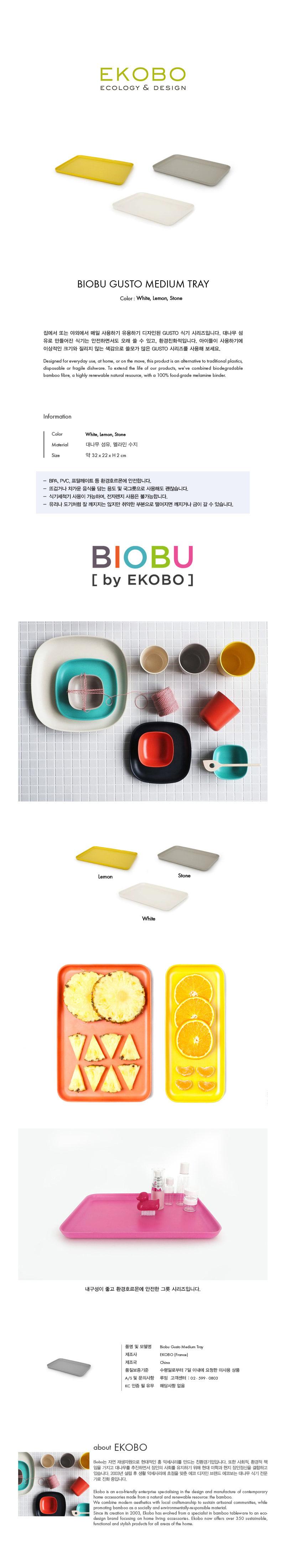 design shop rooming. Black Bedroom Furniture Sets. Home Design Ideas